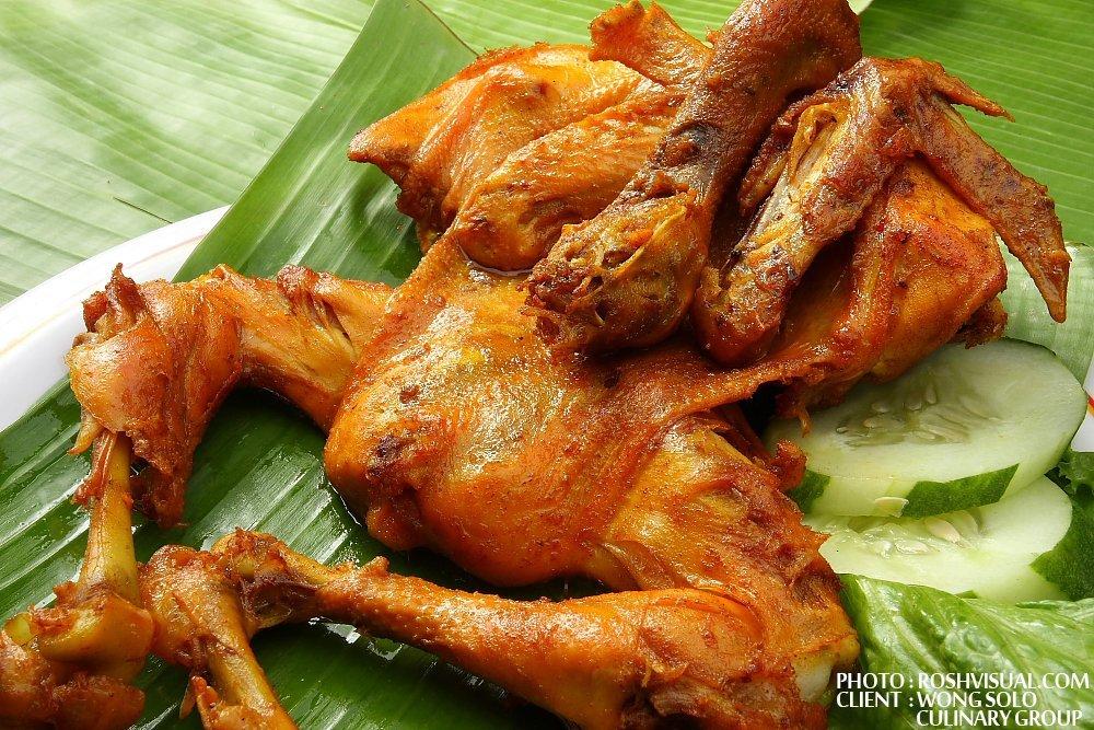 Ingkung Ayam Goreng